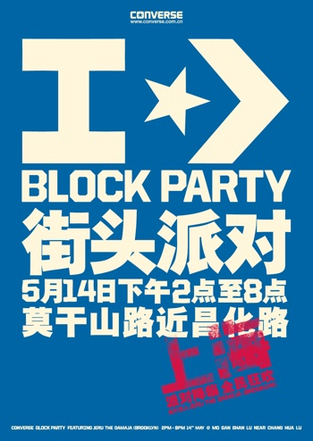 flyer Converse Block Party Jeru Tha Damaja