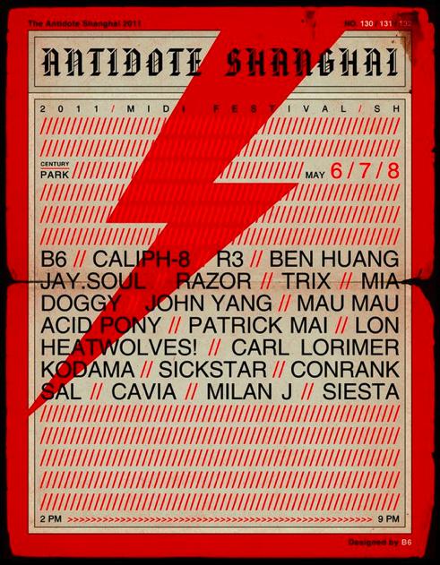 Midi Festival Shanghai 2011 - Antidote Stage