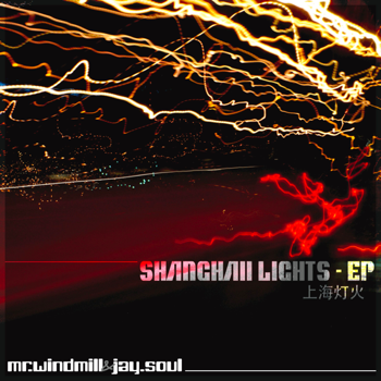 click here to stream or download the Shanghaii Lights EP